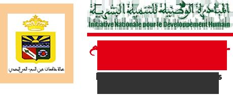 INDH Ain Sebaa Hay Mohammadi - المبادرة الوطنية للتنمية البشرية عين السبع الحي المحمدي الدار البيضاء