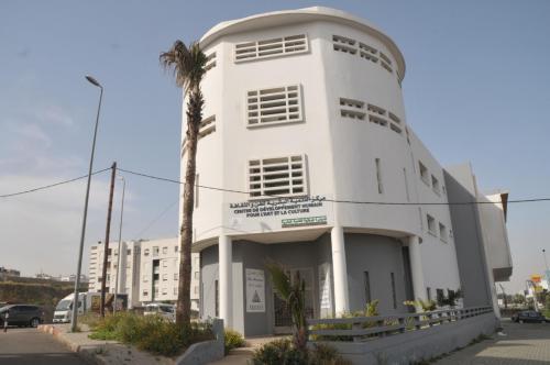centre de developpement humain de art et la culture ain sebaa (2)