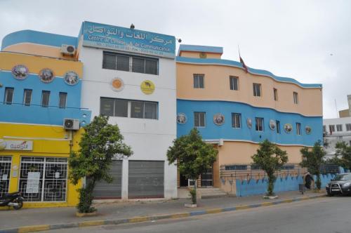 centre de langues et de formation (1) INDH