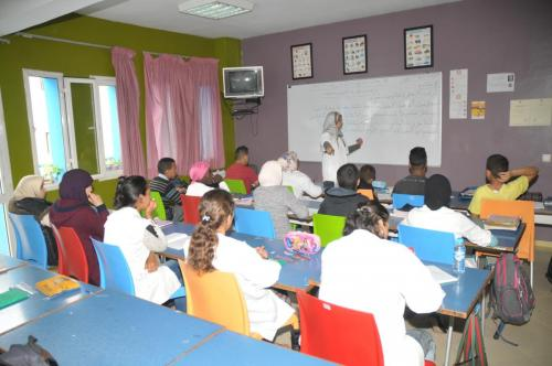 centre de langues et de formation (2) INDH