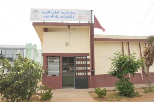 centre de soutien des diabetiques hay mohammadi (2)