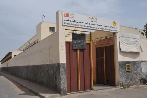 centre des handicape hay mohammadi (1)