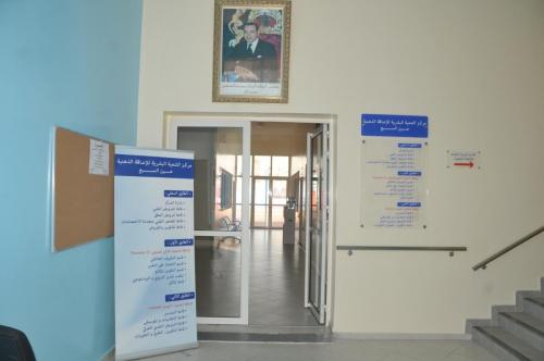 centre des handicapes mentales fal al hanaa ain sebaa (5)