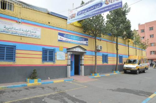 centre des handicapes mentales hay adil casablanca (1)