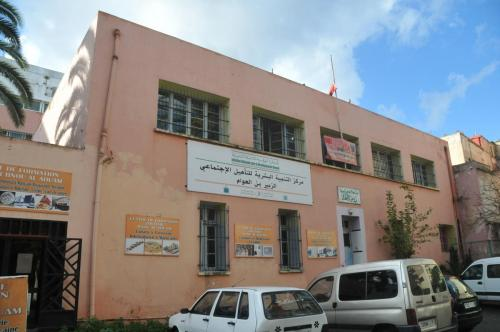 centre zoubeir bnou al aouam de la qualification sociale (5)