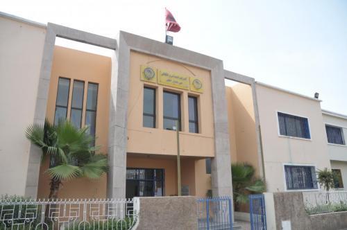 AGR centre Bechar Al Kheir