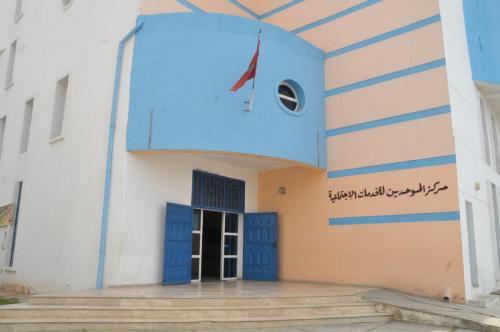 AGR centre al mouahidine